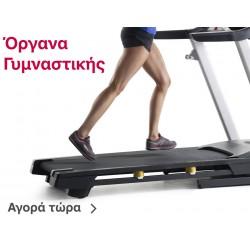 Όργανα Γυμναστικής
