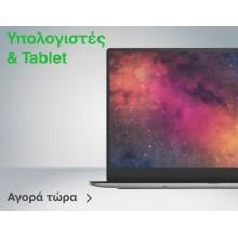 Υπολογιστές & Tablets